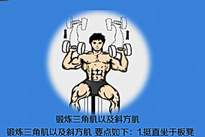 Made in China-dumbbell manufacturer